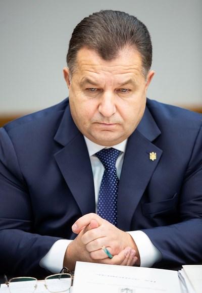 Военният министър на Украйна Степан Полторак СНИМКА: Ройтерс