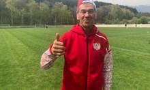 Красимир Безински: Наредиха да отида в ЦСКА, но така сбъднаха мечтата ми