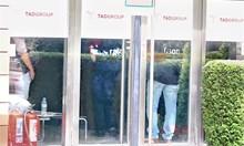 3 банки и застрахователи ударени от компютъра на Кристиян, вероятно за рекет (Обзор)