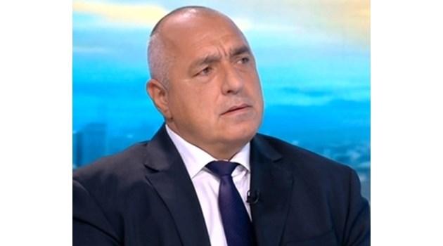 Борисов: Лъжата, че ще вземаме децата е нова Костинбродска афера