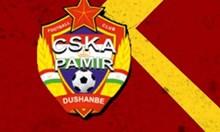 ЦСКА започна със загуба сезона в Таджикистан