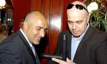 Неочакван обрат: Бойко Борисов ще гостува на Слави Трифонов