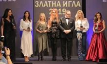 "Невена Николова със ""Златна игла"" за дизайнер на годината"