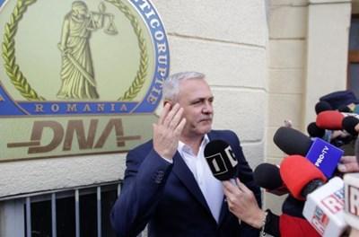 Лидерът на СДП Ливиу Драгня СНИМКА: Ройтерс
