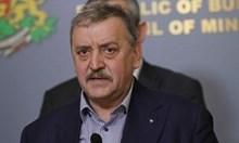 През януари ще се ваксинират първите българи