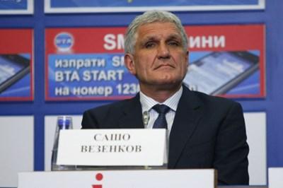 Сашо Везенков