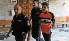 Втори съд: 5 години затвор за момче, удавило братовчед си в Дунав в Свищов