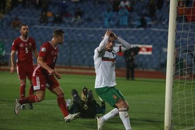 Божидар Краев не може да повярва, че топката не е във вратата на Унгария. В продължението на първото полувреме той завърши с пета скоростна атака на България, но унгарският страж отклони пътя й към мрежата при резултат 0:1. СНИМКА: НИКОЛАЙ ЛИТОВ