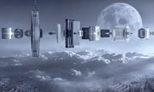 Експерти от САЩ, Канада, Япония и Русия: Извънземните са тук