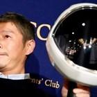Юсаку Маедзава СНИМКА: Ройтерс