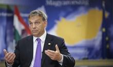 Виктор Орбан - цар на Унгария?