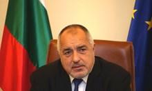 Борисов към министрите: По план съкращавайте администрацията