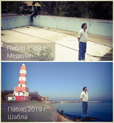 Един от най-забавните колажи във фейсбук показва Пабло Ескобар преди 30 г. в Меделин и в днешни дни на нос Шабла.  СНИМКА: ФЕЙСБУК