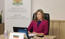 България изрази силно възмущение от изгорено БГ знаме в Северна Македония (Видео)