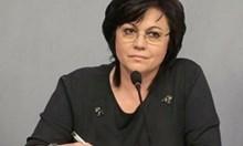 Корнелия Нинова: Съдете ме, осъдете ме, вкарайте ме в затвора