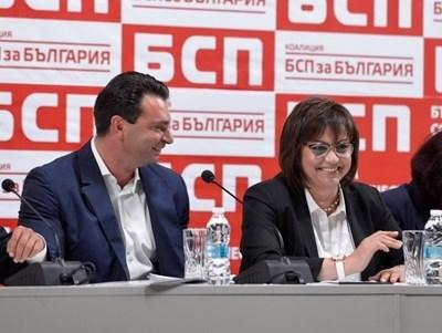 Калоян Паргов и Корнелия Нинова СНИМКА: Йордан Симеонов