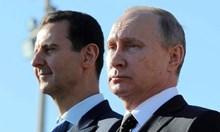"""""""Билд"""": Тайната армия на Путин се вкопчва във все повече страни, експлоатира диаманти и петрол"""