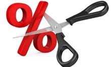 Вкратце основните ползи от плоския данък