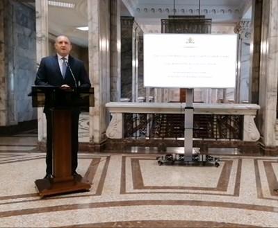 Президентът Румен Радев представи проектите си за модернизация на България и за прозрачно и ефективно управление.