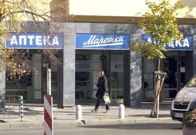 В аптека на Марешки в Бургас се продава лекарство, чието упътване е на турски език.