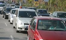 Защо протестиращите блокират пътища и по този начин наказват останалите граждани?!