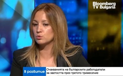 Дарина Цанова. Кадър Bloomberg TV Bulgaria