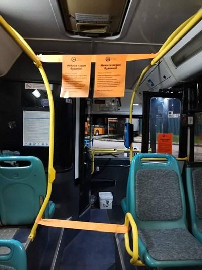 Заради епидемията продажбата на билети от шофьорите в градския транспорт в София е преустановена.  СНИМКА: ЦГМ