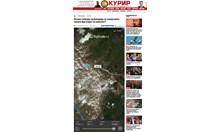 Вдигнаха хеликоптери, за да се достигне мястото на инцидента със самолета в Македония