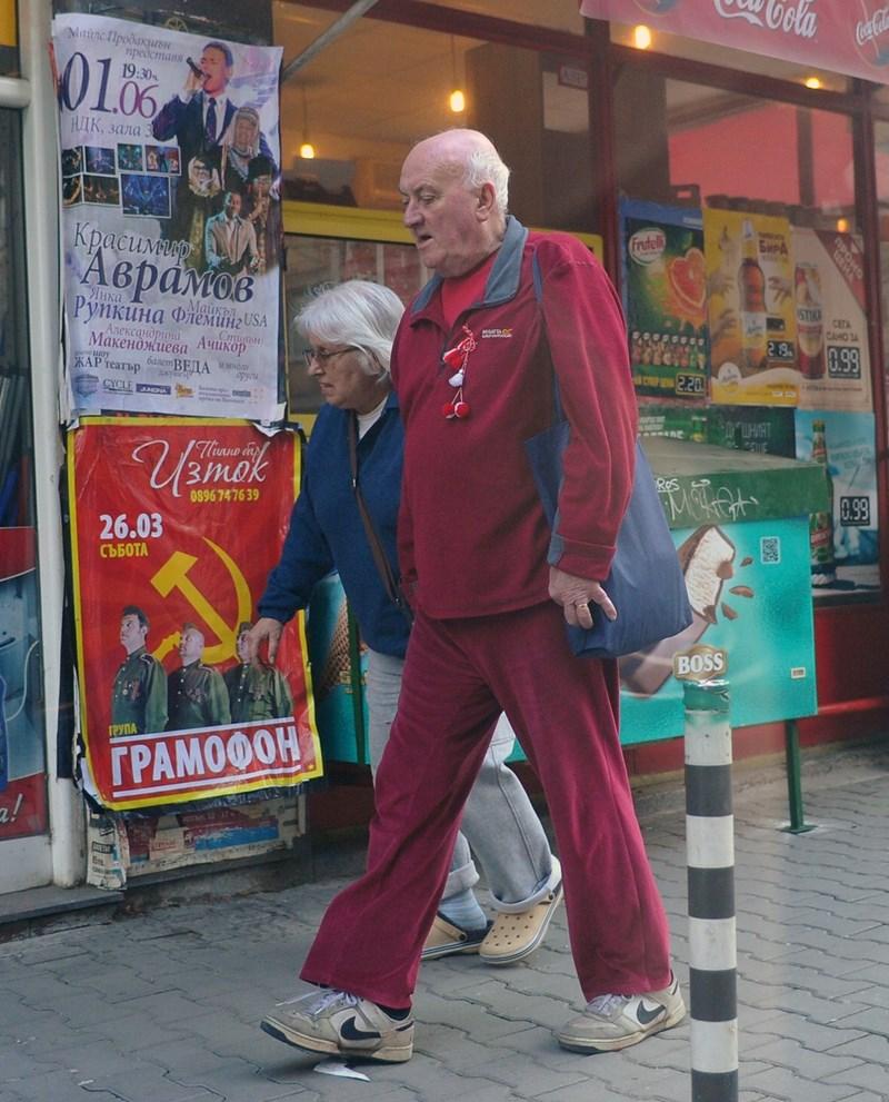 С Гергана бяха голяма любов /  Снимкa: България Днес