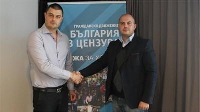 Снимка: barekov.com