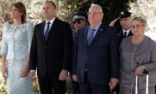 Дипломатически скандал ли е новият костюм на Радева в Израел?