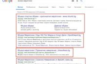 Google реклама: как да привлечем повече клиенти чрез най-голямата търсачка през 2019 г