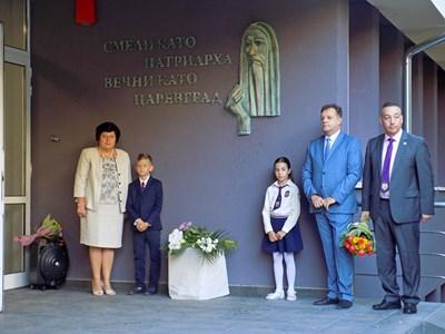 Барелеф на св.Патриарх евтимий откриха на първия учебен ден в училището на неговото име