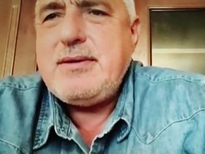 Борисов: По 50 лв. бонус към пенсиите и след март, ако ГЕРБ спечели изборите (Обзор)