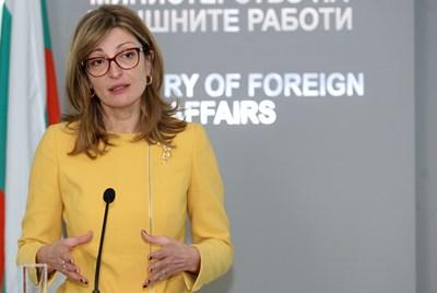 Екатерина Захариева СНИМКА: РОЙТЕРС