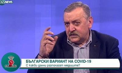 Проф. Тодор Кантарджиев. Кадър NOVANEWS