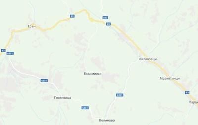 """На затворения път разчитат не само жителите на Трън, а и влизащите в България през граничния пункт """"Стрезимировци""""."""