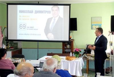 Николай Димитров се отчете с 30-минутен филм пред жителите на селото, които го посрещнаха много сърдечно.