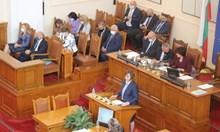 БСП настоя премиерът, Горанов, Караниколов и Маринов да дойдат в парламента (На живо)