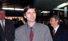 1992 г.: Костов запорира сметките на БСП. Жан я финансира чрез фирма