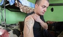 Невероятната история на Ангел - от стюард на шейха на Абу Даби до кофите за смет в София