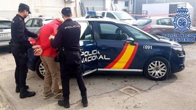 Снимка: Национална полиция
