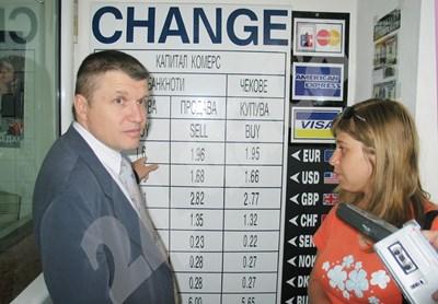 Васил Миков през 2003 г., когато е апелативен прокурор на Варна СНИМКА: 24 часа