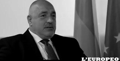 Кадър и видео Фейсбук/Бойко Борисов