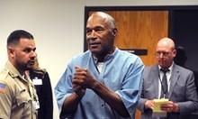 О Джей Симпсън отново победи системата, излиза на свобода 24 години преди края на присъдата му