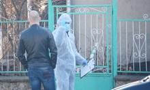 Започна втори оглед в къщата на четворното убийство в Нови Искър