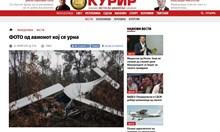 Вижте българите, летели в падналия самолет в Македония (Снимки, видео)