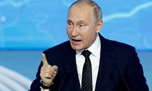 Pandora Papers: Путин има собственост в Монако, кралят на Йордания в Малибу