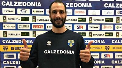 Казийски е щастлив, че се завръща в италианската Суперлига.