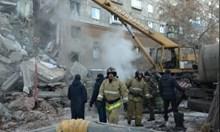 Отново се срути сграда в Русия и отново има загинали